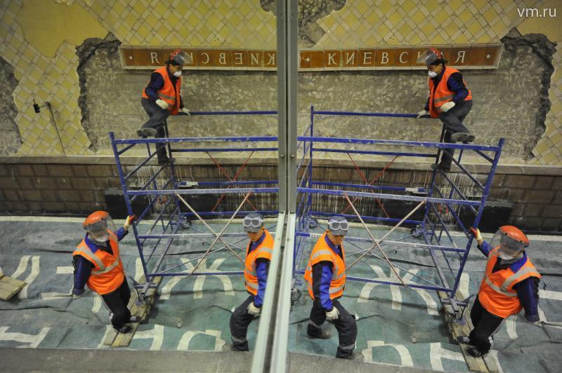 В Москве закончилась реставрация станции метро «Киевская» Филевской линии