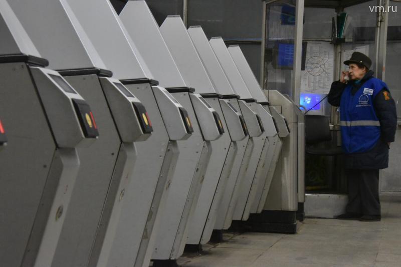 В выходные вестибюли трех станций Московского метро закроют на ремонт