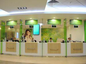Сбербанк России понизил ставки по кредитам на докризисный уровень