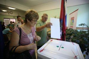 Голосование на московских праймериз. Фото архивное