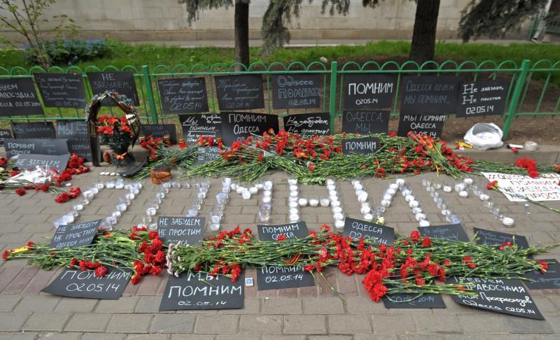 Москвичи провели акцию «Помним»