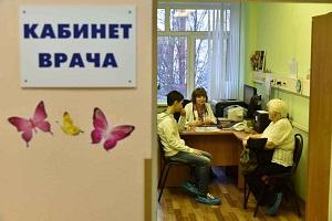 Жители пройдут бесплатное медобследование в Рязановском