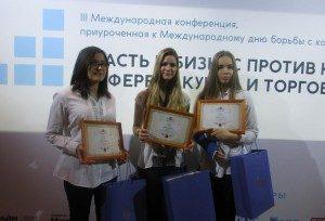 "Фото предоставлено ГБОУ ""Школа № 2065"""