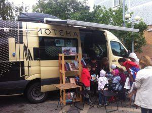 12 июня 2016 года. Выездная библиотека в Троицке. Фото: Александр Ахраменко.