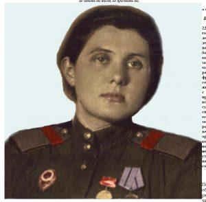 Клавдия Семенова