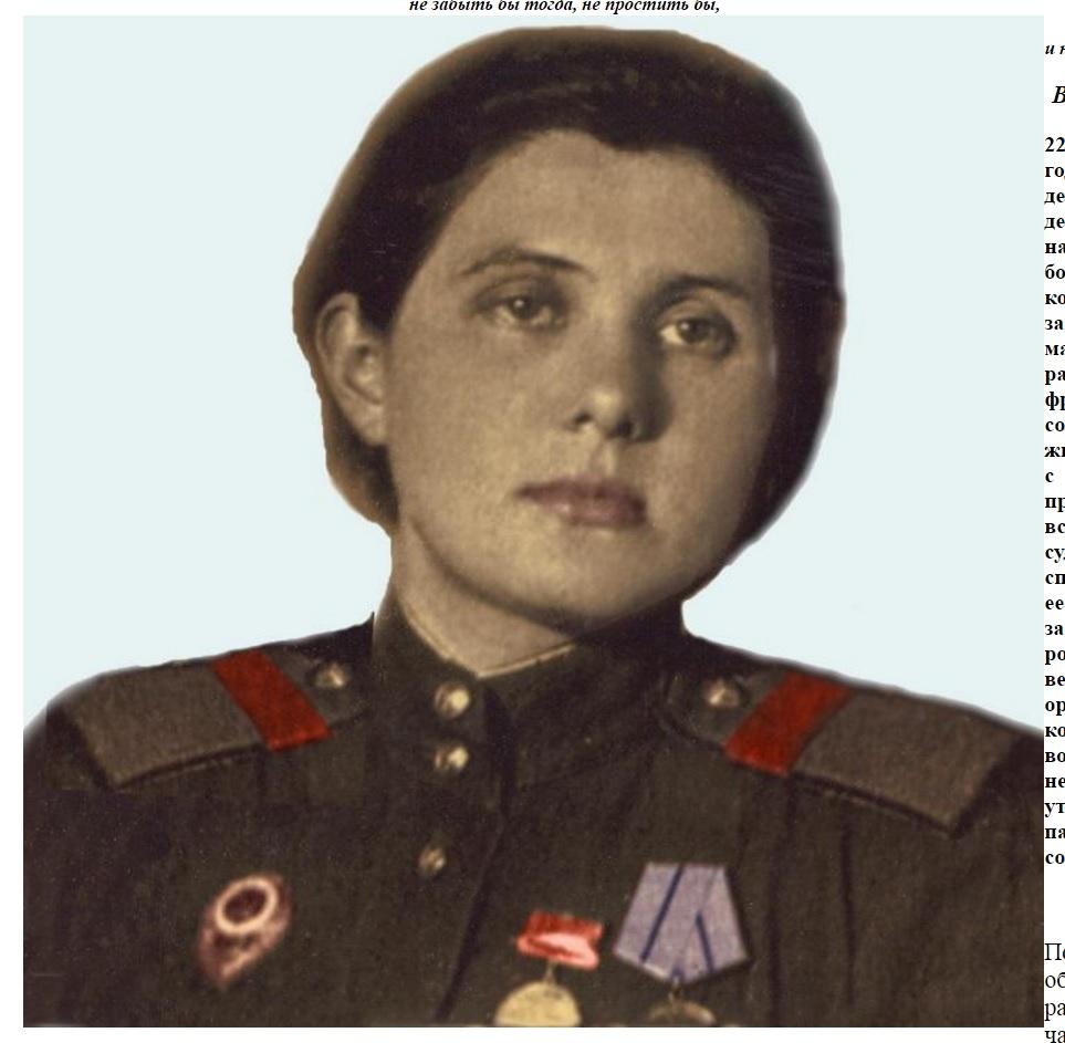 Она знала тайны Жукова и Рокоссовского