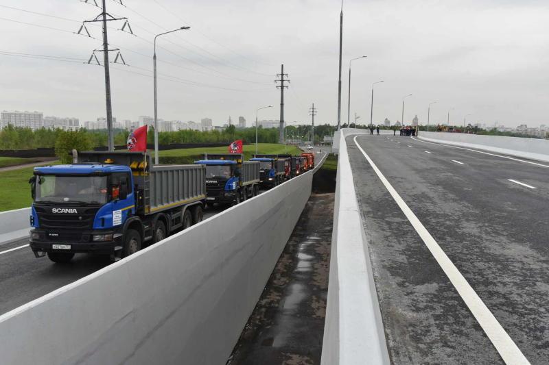 Конкурс на строительство дороги
