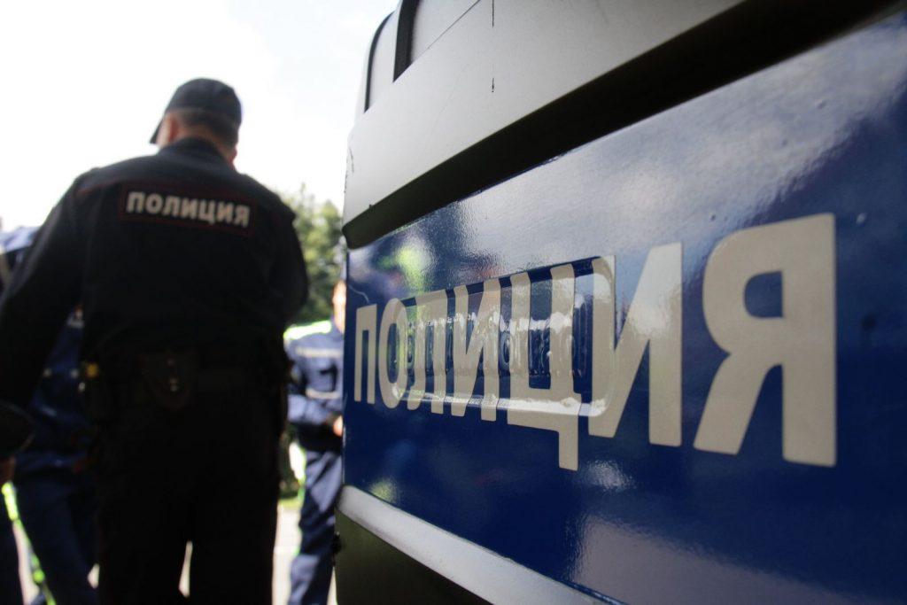 Полиция обыскивает офис Российского авторского общества в центре Москвы
