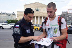 """Сотрудники туристической полиции начали изучать китайский язык. Фото: архив """"ВМ"""""""