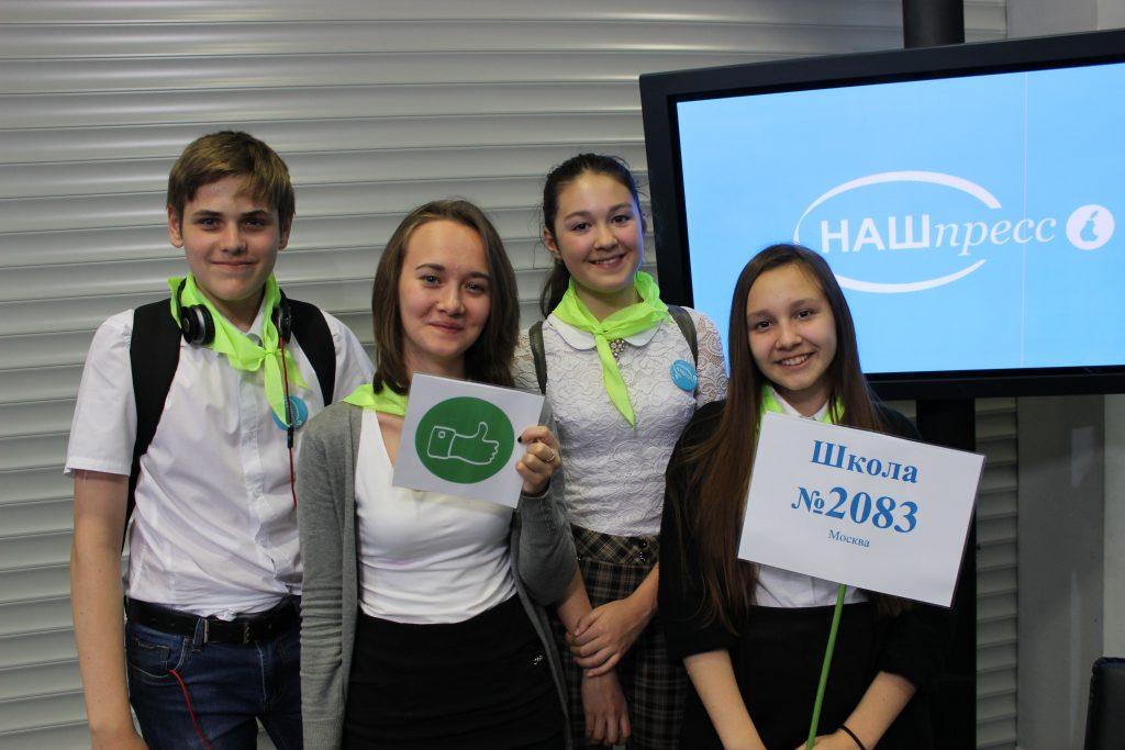 Юные журналисты из Новой Москвы приняли участие в подготовке ток-шоу