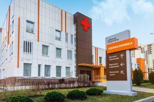 К открытой поликлинике в Новых Ватутинках прикрепились более 600 жителей. Фото: пресс-служба застройщика.