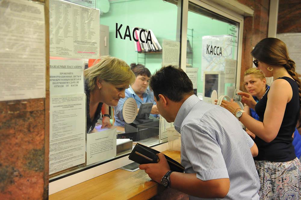 В московском регионе начались продажи комбинированных карт «Тройка» и «Стрелка»