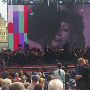 5 июня 2016 года. Книжный фестиваль «Красная площадь». Концерт оргестра на фоне кадров из кино. Фото: Мария Придорожная.
