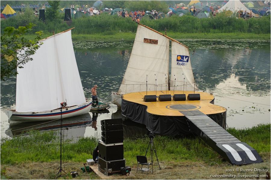 Дата дня: 30 июня – начался 43-й Грушинский фестиваль