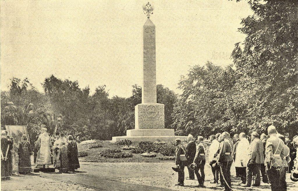 Обелиск к 300-летию Романовых, 1914 год. Фотоархив Wikipedia