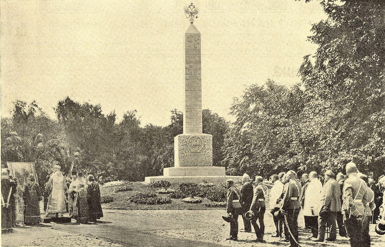 Столетние новости: Романовский обелиск