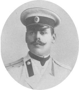 Павел Павлович Родзянко, офицер Кавалергардского полка, 1908 год. Фотоархив Wikipedia