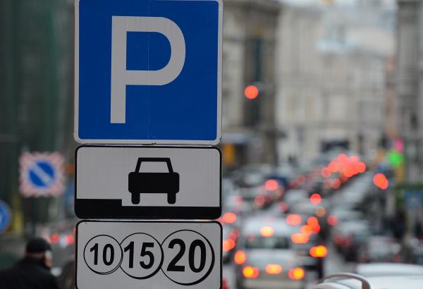 Бесплатная парковка объявлена в Москве на 12 и 13 июня