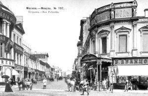 Улица Петровка, фотоархив wikipedia.org