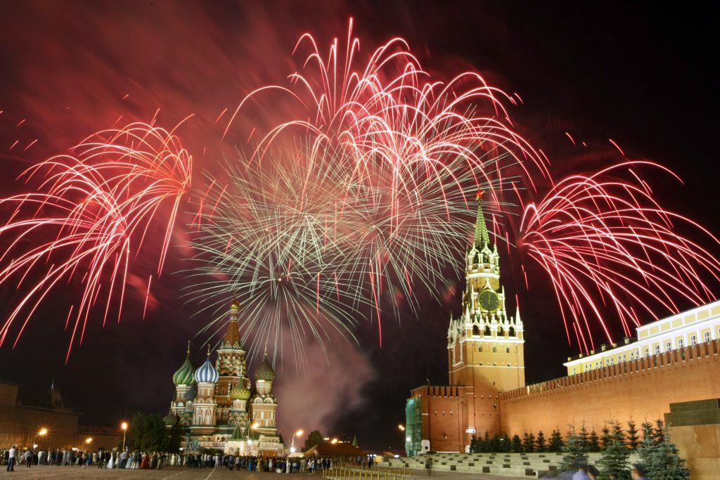 Министерство труда определило праздничные дни 2017 года