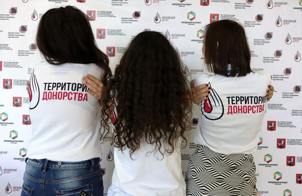 Молодые парламентарии Новой Москвы стали