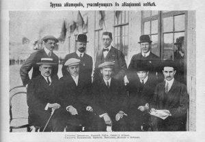 Вторая Авиационная неделя в Санкт-Петербурге, май 1911 года. Фотоархив Wikipedia