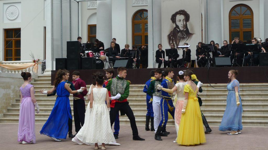 Юбилейный Пушкинский праздник поэзии прошел в Остафьево
