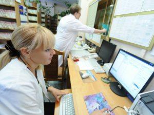 970 тысяч москвичей получили электронные медицинские карты