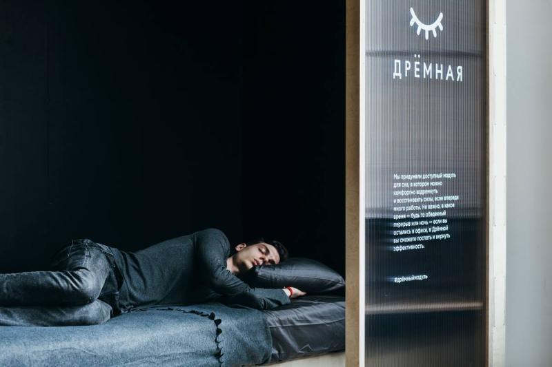 Закрытый модуль для сна на работе появился в Москве