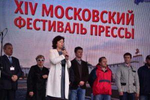 Московский фестиваль прессы провели в День России