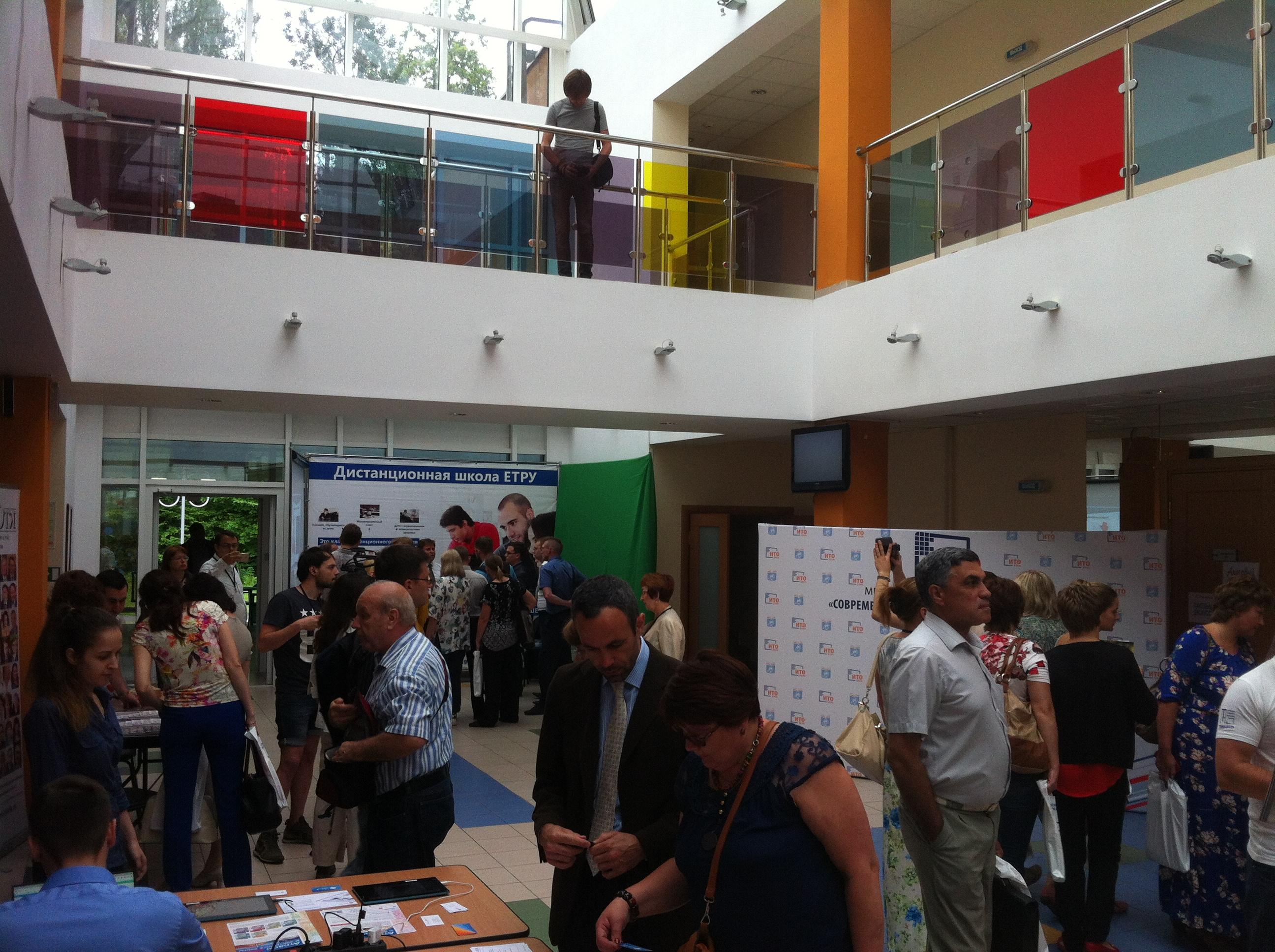 На международной конференции в Троицке обсудили технологии в образовании