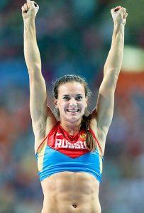 3 июня – День рождения легкоатлетки Елены Исинбаевой. Фото - Википедия.