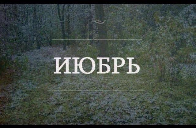 Погода в Москве: