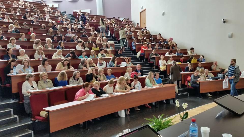Учителя Новой Москвы приняли участие в международной конференции