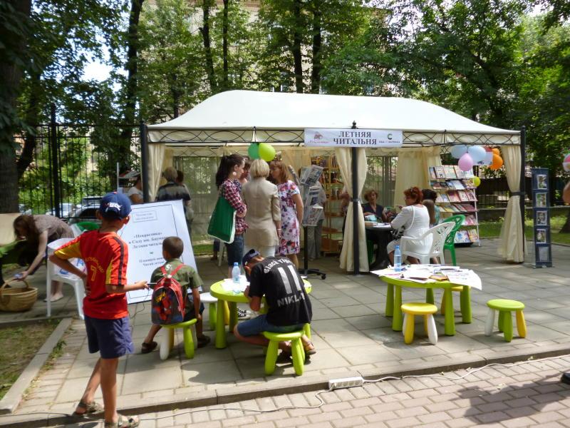 Инвесторам представят возможности развития парковых комплексов Новой Москвы