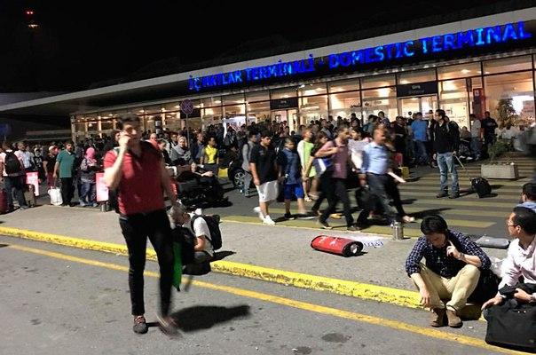 Теракты в Стамбуле: погибли около 50 человек