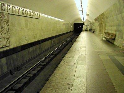 Инцидент с пассажиром воспрепятствовал движению поездов на Серпуховско-Тимирязевской линии
