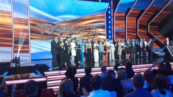 В Москве назвали победителей премии ТЭФИ
