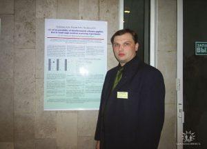 Член территориальной избирательной комиссии с правом решающего голоса по Новомосковскому административному округу Антон Тюлюсов