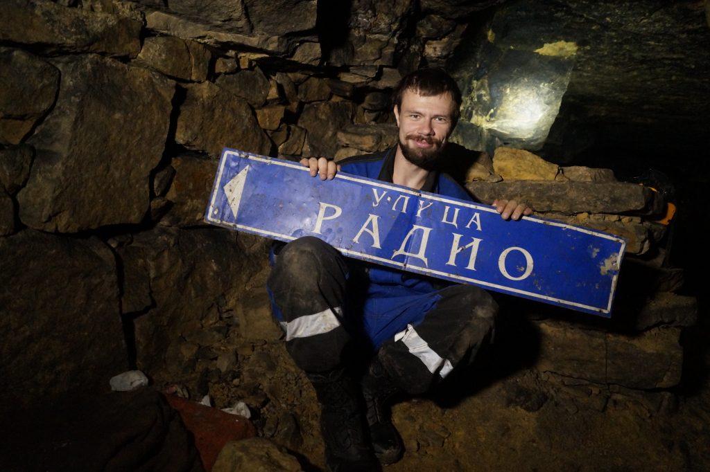 9 июля 2016 года. Рязановское. Спелестолог Егор Сальников в Девятовской каменоломне
