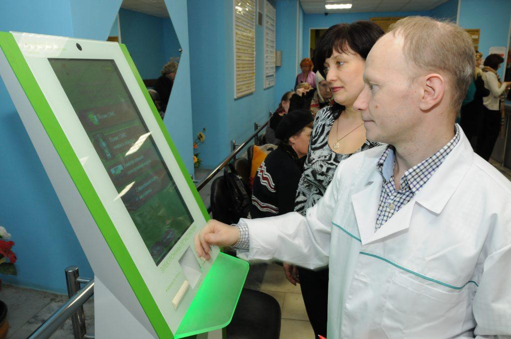 Москва заняла первое место в мире по информатизации здравоохранения