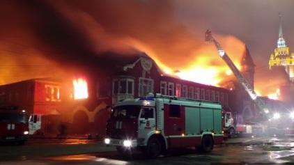 Пожар в здании бывшего пивзавода на западе Москвы потушен