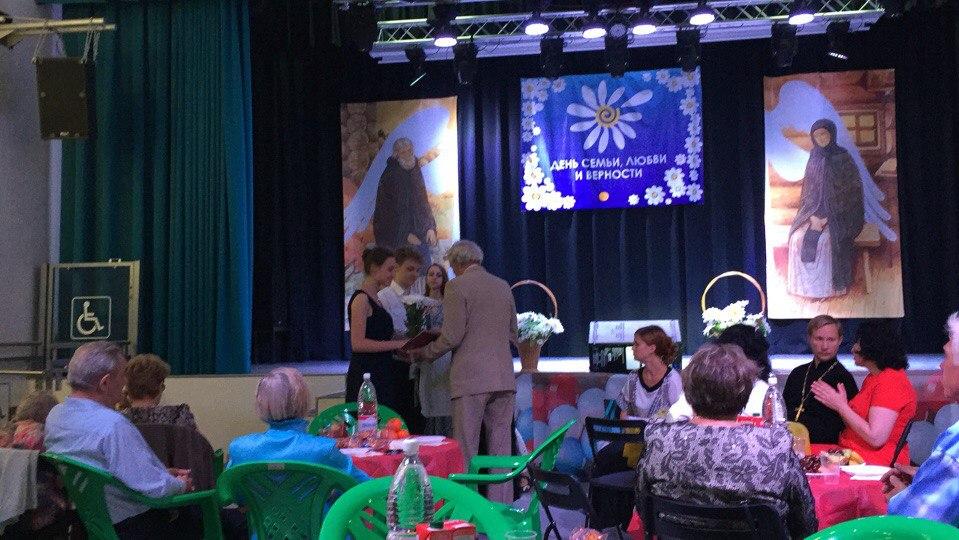 В Троицке отметили День семьи, любви и верности