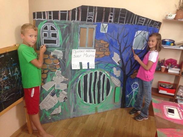 Дети готовят декорации к мюзиклу «Маугли». Фото: АНО «Чудо-Детство».