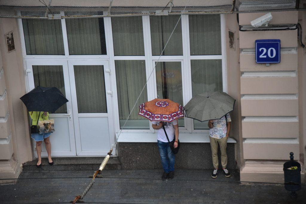 """В Москве продолжат идти дожди. Фото: архив """"ВМ"""""""