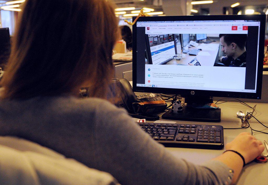 В Москве запустят виртуальный портал «Мосдольщик»