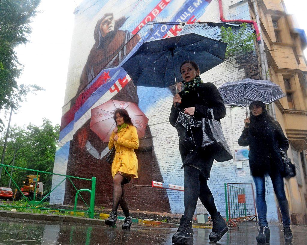 В среду Москву ожидает дождливый день