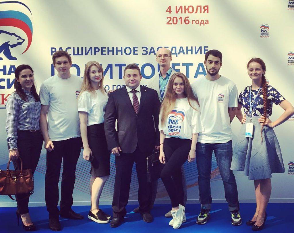 Молодые парламентарии побывали на расширенном заседании политсовета «Единой России»