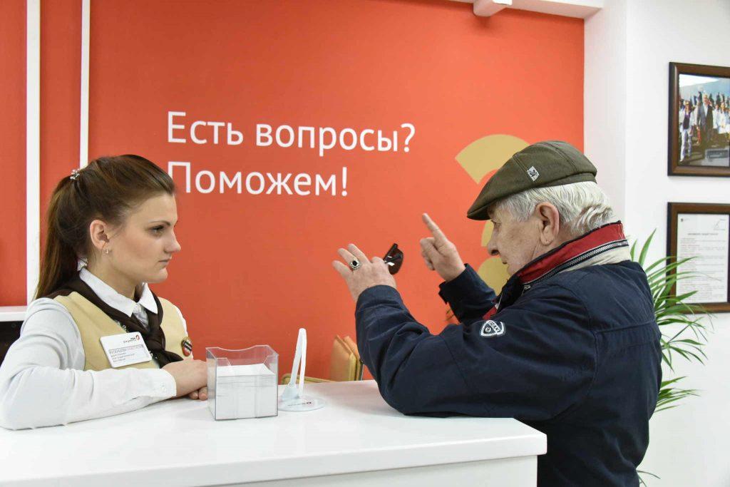 Специалисты центров госуслуг поймут, каково быть клиентом