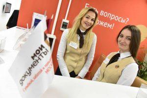 """Более 86 тысяч москвичей уже оформили биометрические загранпаспорта в центрах госуслуг. Фото: архив """"ВМ"""""""
